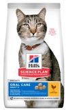 Hill's Science Plan Feline Adult Oral Care Chicken 7 kg