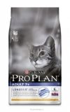 Purina Pro Plan Cat Adult 7+ 3 kg