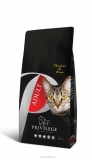 Privilege Adult Cats Chicken 15 kg