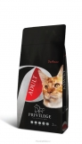Privilege Adult Cats Salmon 7,5kg