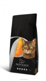 Privilege Adult Cats Senior 7,5 kg
