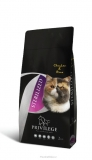 Privilege Adult Cats Sterilised 2 kg