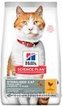 Hill's Science Plan Feline Young Adult Sterilised Chicken 10 kg