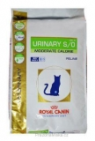 ROYAL CANIN VD Feline Urinary S/o moderate calorie 7 kg