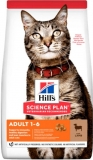 Hill's Science Plan Feline Adult Lamb & Rice 1,5 kg