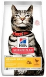Hill's Science Plan Feline Adult Urinary Health Chicken 1,5 kg