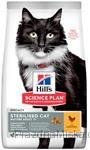 Hill's Science Plan Feline Mature Adult 7+ Sterilised Chicken 10 kg