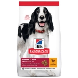 Hill's Science Plan Canine Adult Chicken 14 kg