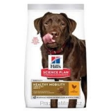 Hill's Science Plan Canine Adult Healthy Mobility. Large Breed Chicken 14 kg