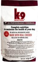 K-9 Selection HI Performance 20 kg